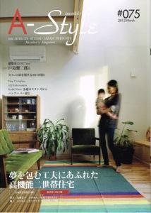 武井邸A-style のコピー.jpg